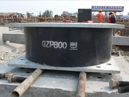India High damping rubber bearing