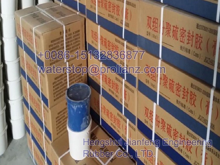 Congo Poly sulfur waterproof sealant using material
